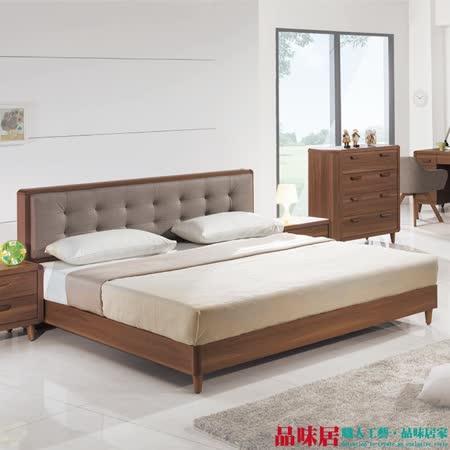 【品味居】歐夏 胡桃木紋6尺雙人床台組合(床頭片+床底+不含床墊)
