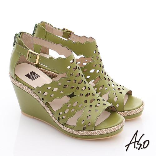 A.S.O 完美涼夏 全真皮波希米亞風彈力楔型涼鞋 綠