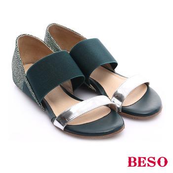BESO 時尚核心 雙色拼接平底寬帶平底涼鞋(綠)