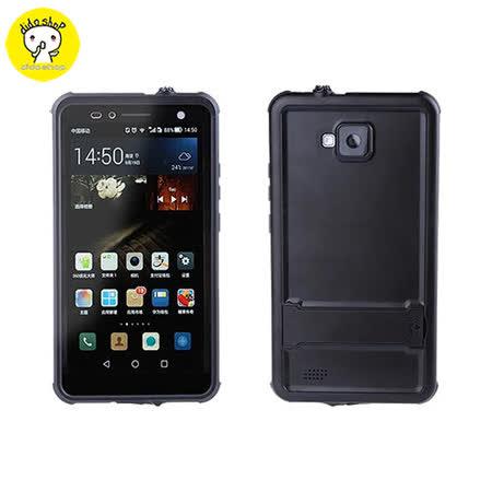 華為 Huawei Mate 7 手機保護殼 全防水手機殼 防水殼 (WP042)