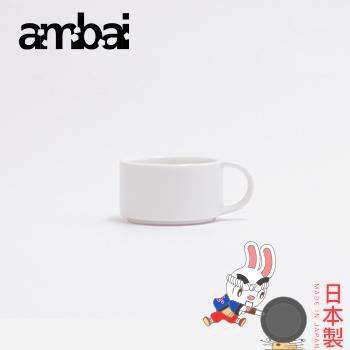 ambai 陶瓷咖啡杯 100ml~小泉誠 製