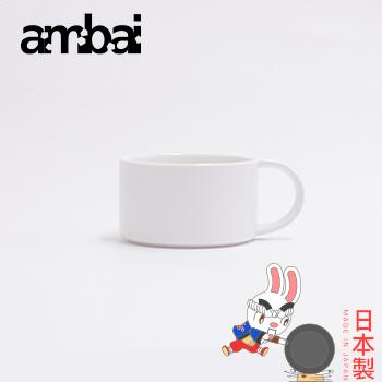 ambai 陶瓷咖啡杯 230ml~小泉誠 製