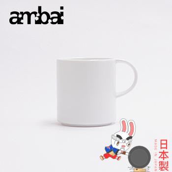 ambai 陶瓷咖啡杯 300ml~小泉誠 製