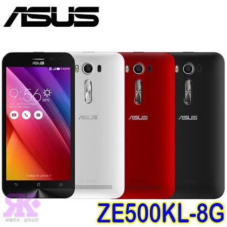 ASUS ZenFone 2 Laser ZE500KL 5吋四核雙卡智慧機(2+8G)-贈專用皮套+9H鋼化玻璃保貼+集線器+16G記憶卡