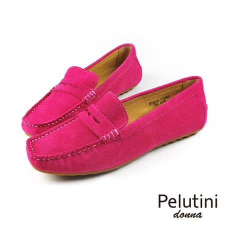 【Pelutini】donna麂皮豆豆鞋/女鞋 粉紅(9036W-PINS)