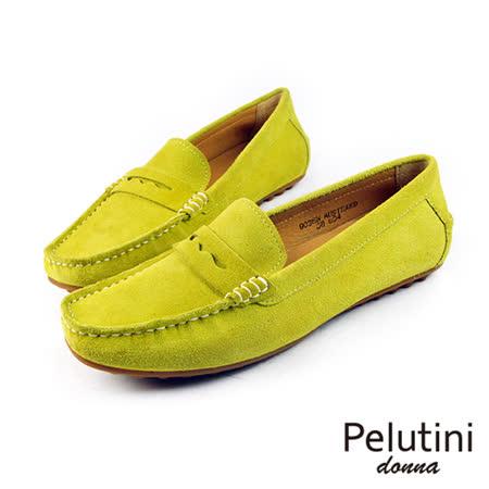 【Pelutini】donna麂皮豆豆鞋/女鞋 芥末綠(9036W-MUS)
