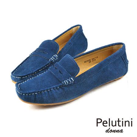 【Pelutini】donna麂皮豆豆鞋/女鞋 藍色(9036W-NAS)