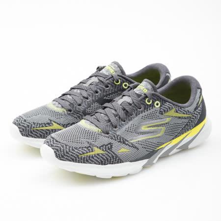 SKECHERS (男) 跑步系列 Go MEB Speed 3 - 54100CCLM