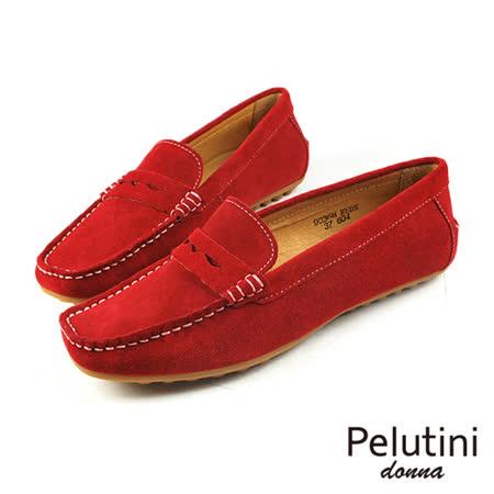 【Pelutini】donna麂皮豆豆鞋/女鞋 紅色(9036W-REDS)
