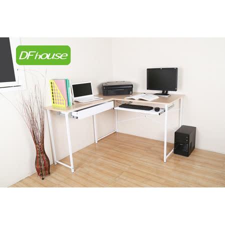 《DFhouse》創意L型多功能附鍵盤架抽屜式工作桌 白楓木色