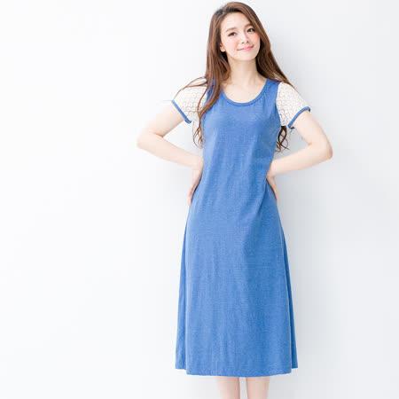Wonderland 蕾絲拼接Bra-Top 居家休閒長洋裝(藍)