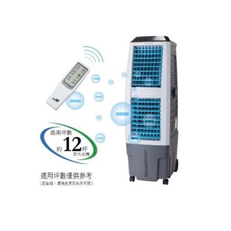 熱賣水冷扇商品系列! 北方NORTHERN 移動式冷卻器AC-828 (公司貨)