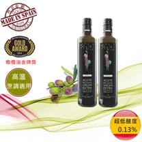 【Nekeas 尼琪亞斯】單一品種阿貝金納初榨冷壓橄欖油 250ml 二瓶組
