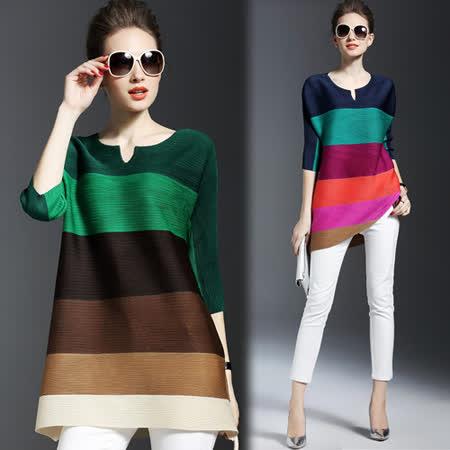 【歐風KEITH-WILL 】時尚米蘭大膽配色壓摺洋裝
