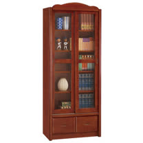HAPPYHOME 楓原柚木色2.7尺推門書櫃UZ6-254-5