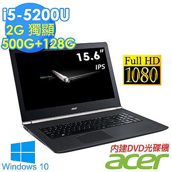 【超值福利品】Acer VN7 15.6吋《500G+128G SSD》i5-5200U 2G獨顯 Win10強勁筆電(黑)(VN7-571G-5657)