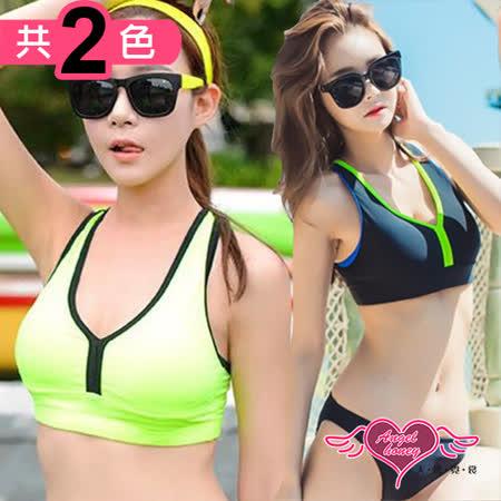 【天使霓裳】泳衣 運動俏妞 兩件式泳衣(共2色M~XL)