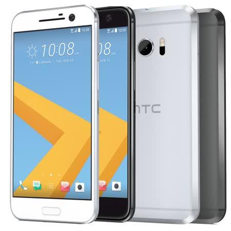 HTC 10 雙光學防手震5.2吋智慧機(4G/64G) -加送藍牙耳機+保護套+9H玻璃保貼
