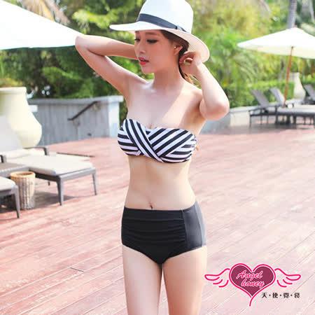 【天使霓裳】泳衣 交錯條紋 兩件式泳衣(白黑M~XL)