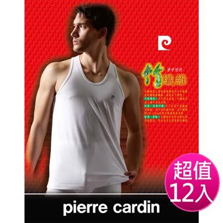 【Pierre cardin】皮爾卡登-竹纖維背心 (12入組)