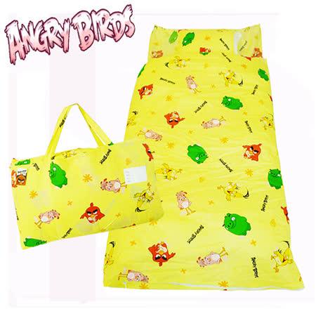 【Angry Birds】憤怒鳥二用幼教兒童睡袋-快樂篇(黃)