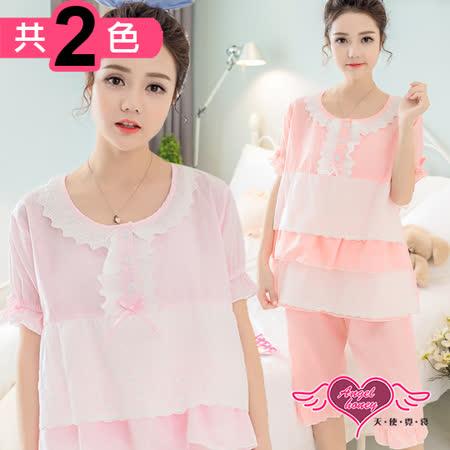 【天使霓裳】睡衣 粉漾蕾絲 短袖兩件式睡衣(共2色F)