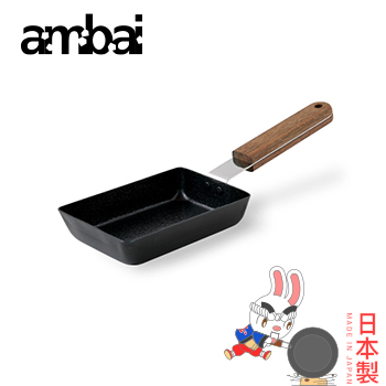 ambai 玉子燒鍋 角小~小泉誠 製