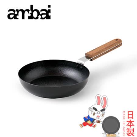 【真心勸敗】gohappy線上購物日本ambai 玉子燒鍋 丸-小泉誠 日本製心得左 營 三越