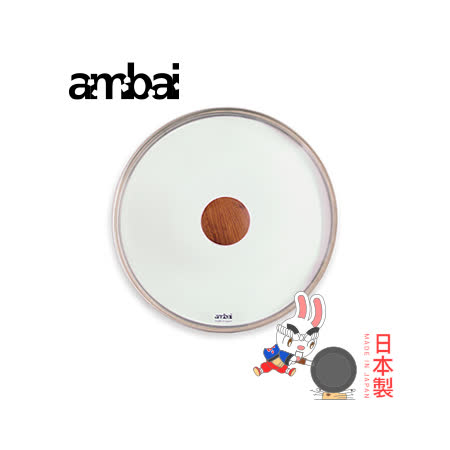 【好物分享】gohappy 購物網日本ambai 透明鍋蓋 24cm用-小泉誠 日本製效果好嗎大 遠 百 徵 才
