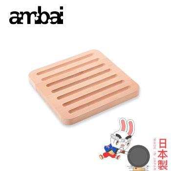 ambai 麵包板 20cm 角~小泉誠 製