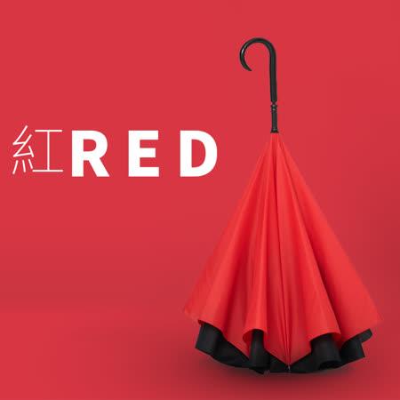 【雙龍牌】雙層防潑水反向傘(紅下標區)。車用 防曬傘 防風傘 站立傘 晴雨傘A5842