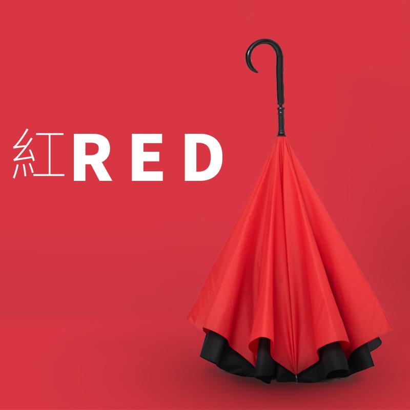 ~雙龍牌~雙層防潑水反向傘^(紅 區^)~車用 防曬傘 防風傘 站立傘 晴雨傘A5842