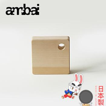 ambai 銀杏四十 15角~小泉誠 製