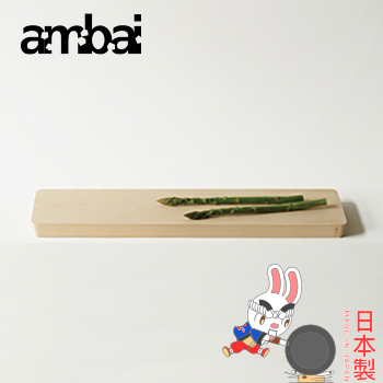 ambai 銀杏二十五 36~小泉誠 製