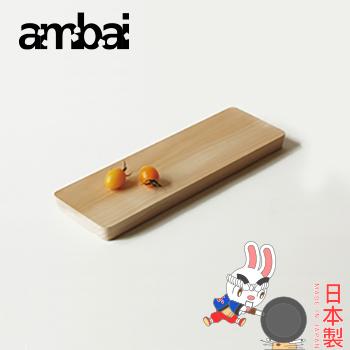 ambai 銀杏二十五 48~小泉誠 製