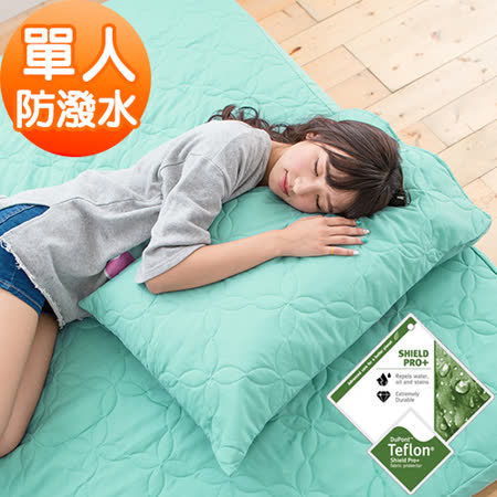 J-bedtime【幸運藤-湖水綠】杜邦防潑水X防蹣抗菌單人床包式保潔墊