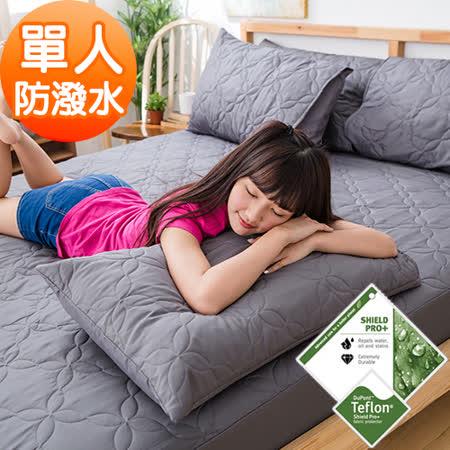 J-bedtime【幸運藤-深灰】杜邦防潑水X防蹣抗菌單人床包式保潔墊