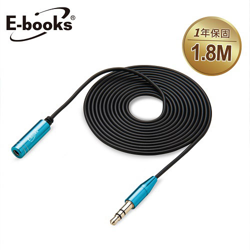 E~books公對母鋁製音源延長線X26_3.5mm~180cm