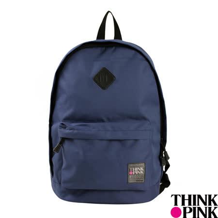 【THINK PINK】經典百搭系列 簡約純色 後背包 -藍