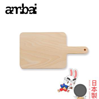 ambai 土佐板銀杏 角~小泉誠 製