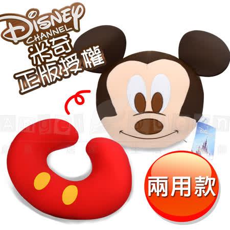 迪士尼Disney米奇多用途創意造型抱枕 護頸枕 靠枕 旅行枕 (正版授權)