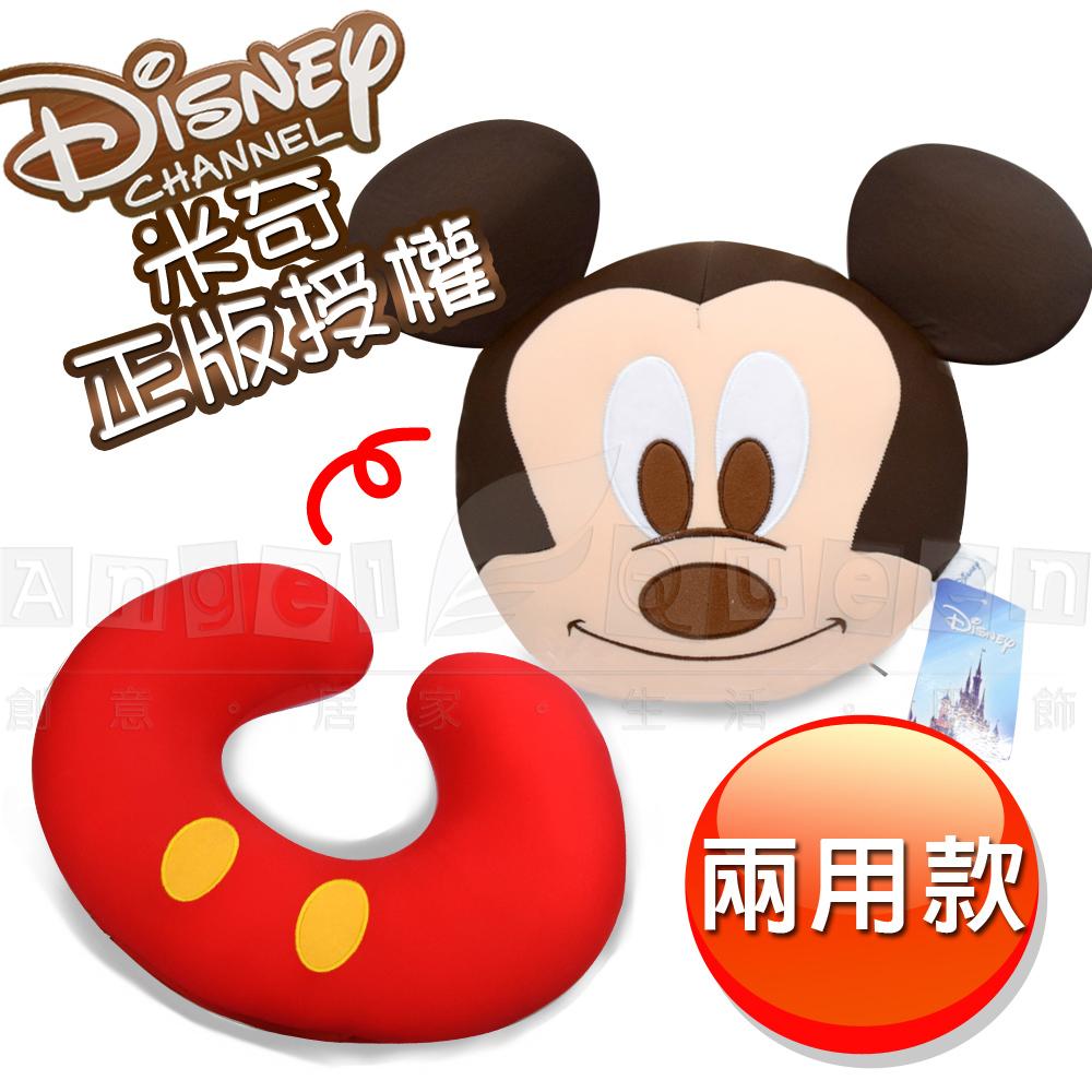 迪士尼Disney米奇多用途 抱枕 護頸枕 靠枕 旅行枕 ^( ^)