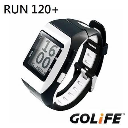 PAPAGO! GOLiFE RUN 120+ GPS二鐵運動腕錶-單機版(2入)