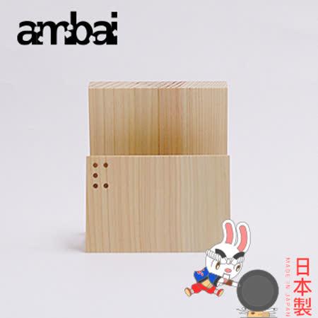 日本ambai 鍋蓋立架-小泉誠 日本製