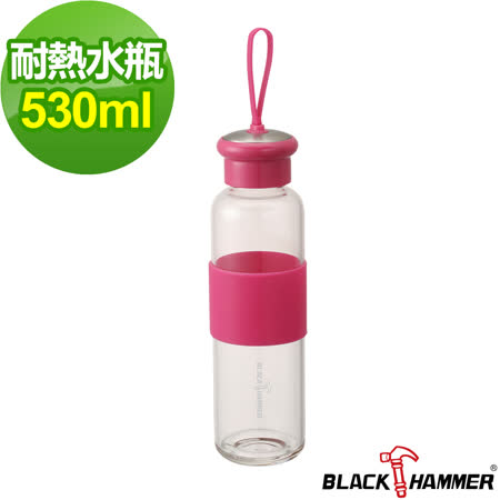 (任選) 義大利 BLACK HAMMER鉑金優遊耐熱玻璃水瓶 530ml-桃色