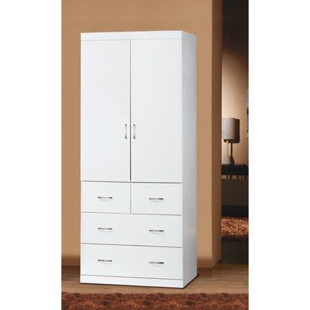 優質純白2.7*7尺衣櫥