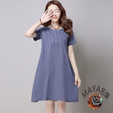 【Maya 名媛】M~2XL簡約純色短袖棉麻連衣裙-深藍