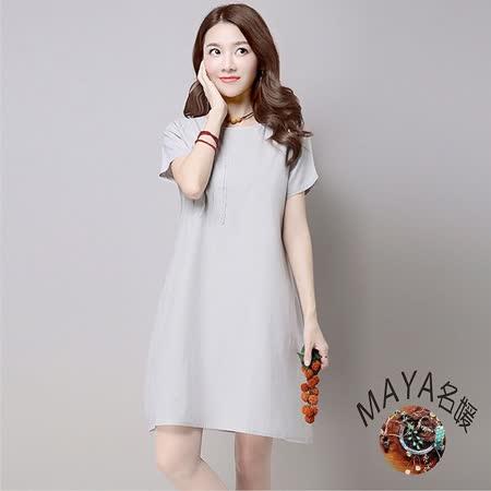 【Maya 名媛】M~2XL簡約純色短袖棉麻連衣裙-灰色