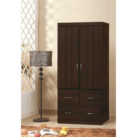 優質胡桃2.7*6尺衣櫥