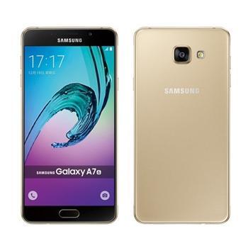 SAMSUNG Galaxy A7 (2016) 5.5吋加贈玻璃貼+原廠書本套+高速傳輸線+USB風扇 八核心雙卡4G全頻智慧機